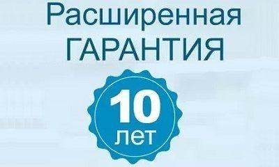 Расширенная гарантия на матрасы Промтекс Ориент Калуга