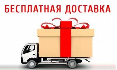 Доставка матрасов бесплатно Калуга